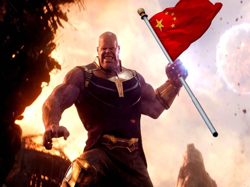 Infinity War Opens in China, Adds to Marvel's Dominance